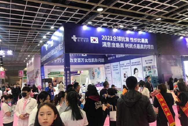 2021苏州美容化妆品展览会将10月举行(www.828i.com)