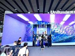 第26届广州国际照明展览会8月6日闭幕