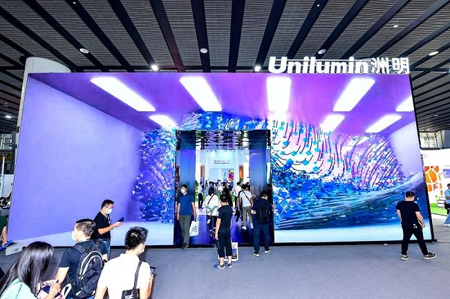 第26届广州国际照明展览会8月6日闭幕(www.828i.com)