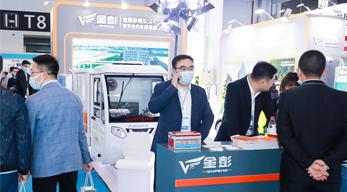 2022上海国际新能源物流车与绿色城配展览会举办时间(www.828i.com)