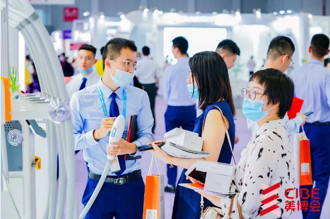 2022第60届上海国际美博会暨2022上海大虹桥美博会(www.828i.com)