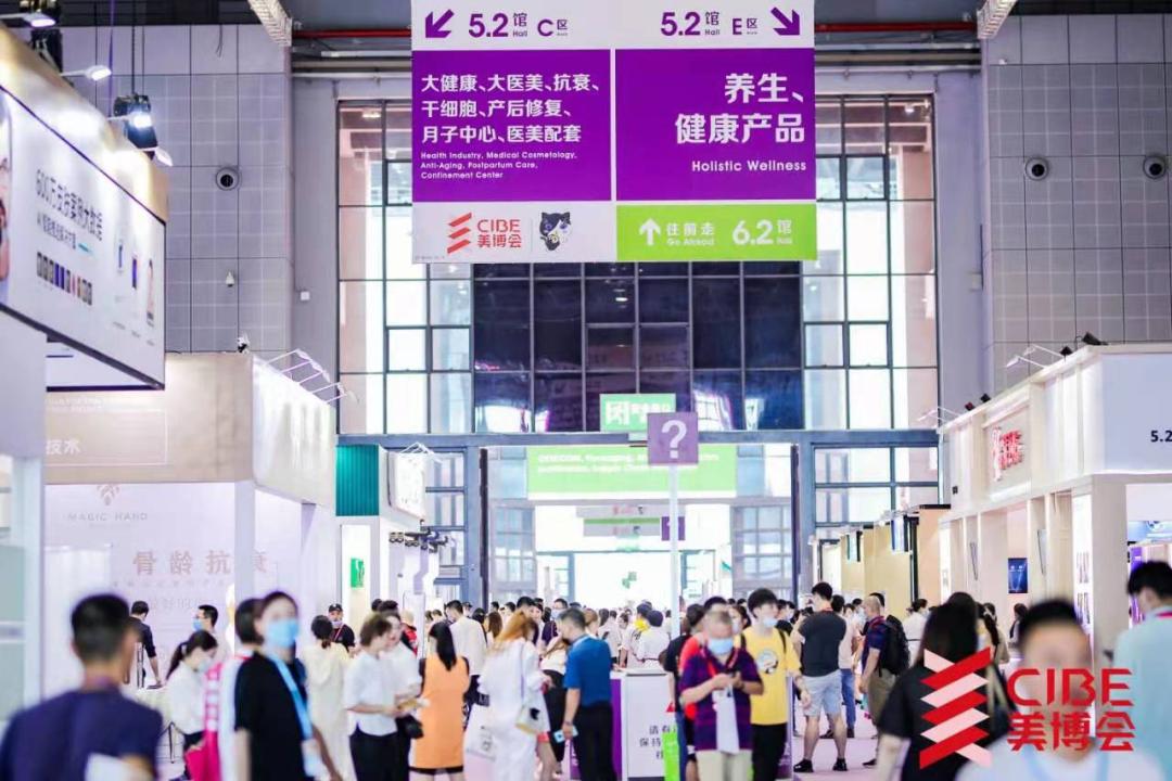 2022北京国际美博会暨国际纤体美容展报名咨询(www.828i.com)