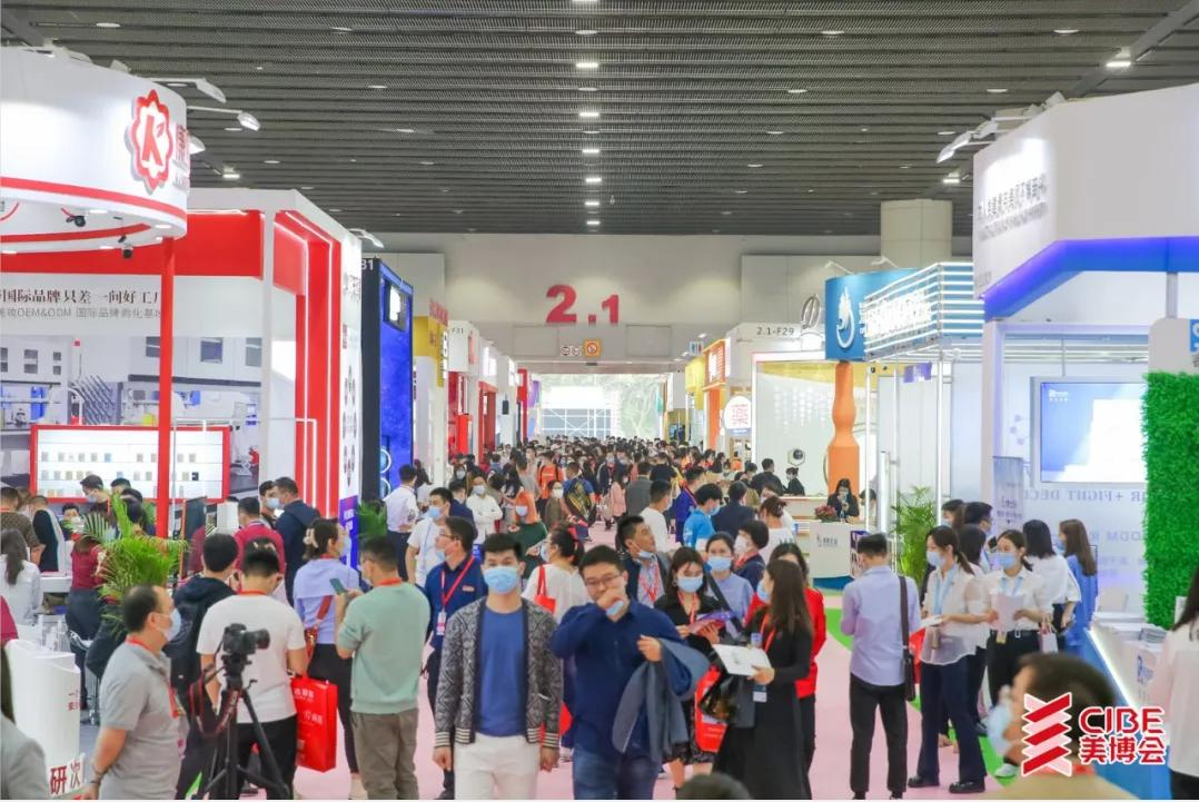 深圳美博会暨大健康美丽产业博览会将于2021年10月举办(www.828i.com)