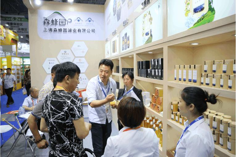 2021国际美容口服饮品展会暨NHNE营养健康产业博览会(www.828i.com)