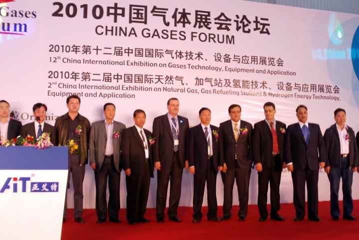 2021深圳国际液压装备展览会(www.828i.com)
