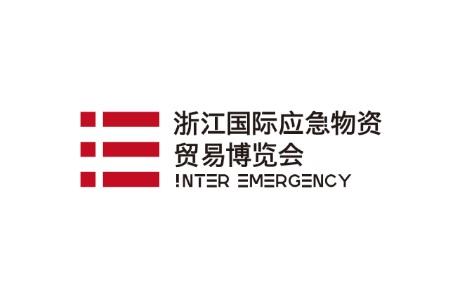 2021北京国际军警反恐应急装备展览会CMPE