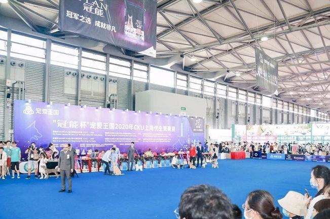 2022上海宠物用品展览会(亚宠展)(www.828i.com)