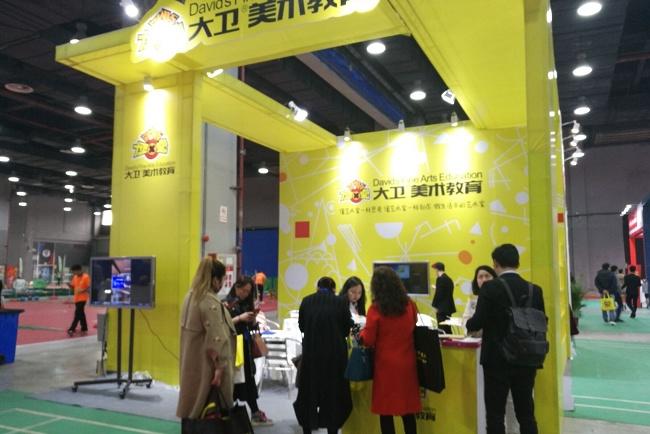 2021广州国际幼教及用品展览会-华南幼教展(www.828i.com)