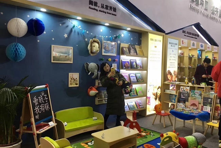 2021上海国际幼教及用品展览会CSICE(www.828i.com)
