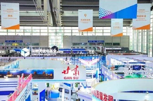 2021第23届高交会暨先进制造展览会将于11月举行(www.828i.com)