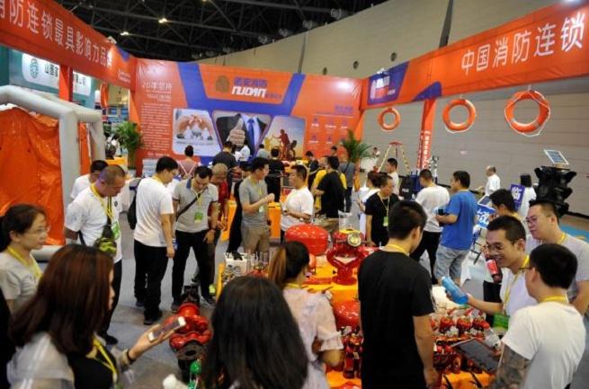 2021山西消防展和应急装备展将于8月27日举行(www.828i.com)