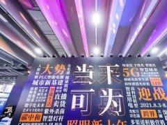 2021第26届广州照明展览会于8月6日圆满收官