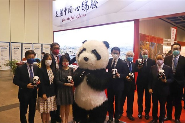 2021第35届香港旅游展览会8月1日圆满收官(www.828i.com)