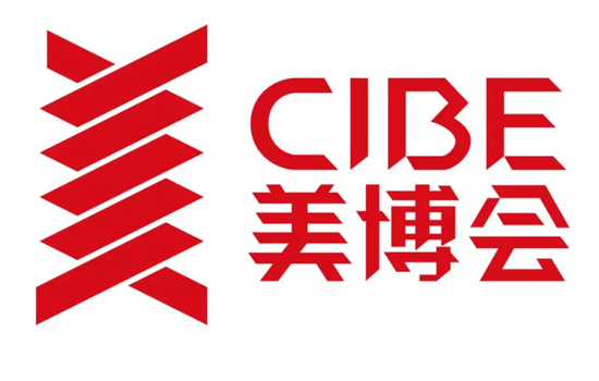 2021秋季美博会(CIBE深圳展)-10月28日(www.828i.com)