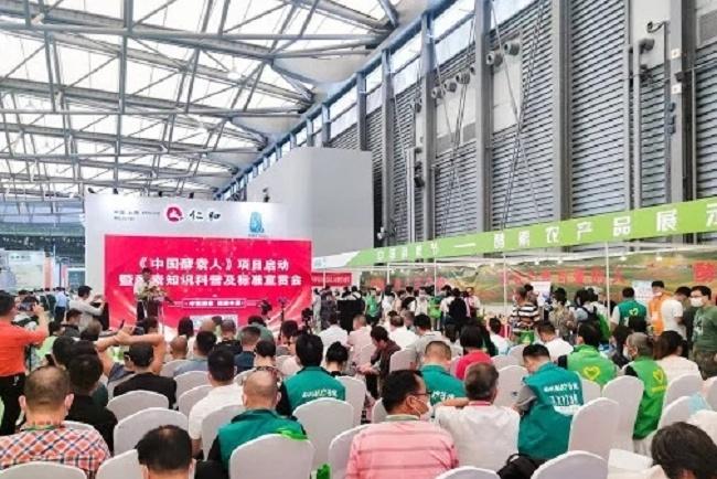 2021上海国际生物发酵产品设备展览会(上海发酵展)(www.828i.com)