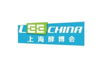 2021上海国际酵素产业展览会(上海酵博会)