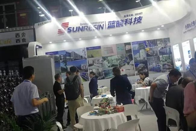 2021上海国际酵素产业展览会(上海酵博会)(www.828i.com)