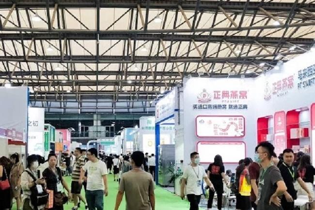 2021上海国际燕窝及天然滋补品展览会(上海燕窝展)(www.828i.com)