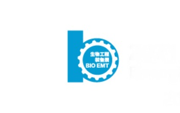2021上海国际生物工程装备与技术展览会
