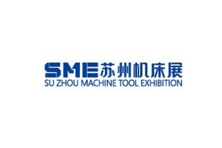 2022苏州国际机床展览会SME