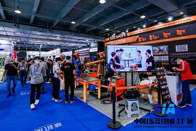 2021东莞国际工业自动化及机器人展览会SIA(www.828i.com)