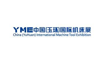 2021浙江玉环国际机床展览会