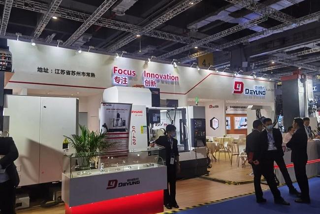 2021绍兴国际机床展览会KME(www.828i.com)