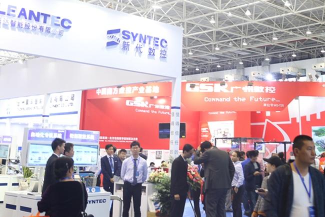 2021浙江玉环国际机床展览会(www.828i.com)