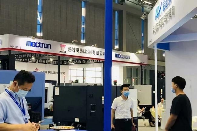 2021台州国际机床展览会(www.828i.com)