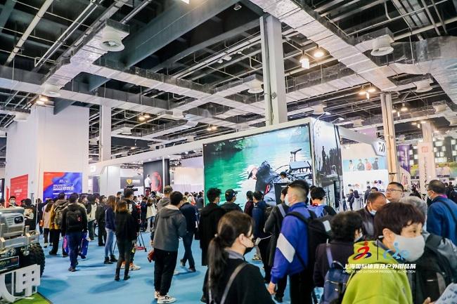 2021深圳国际体育用品展览会CISP(www.828i.com)