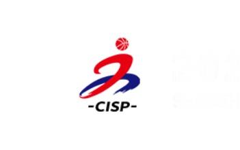 2021深圳国际体育用品展览会CISP
