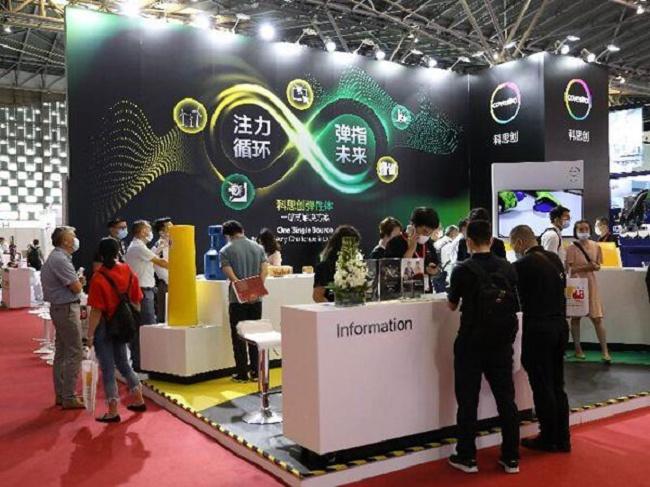 2021第18届中国聚氨酯展览会7月30日闭幕(www.828i.com)
