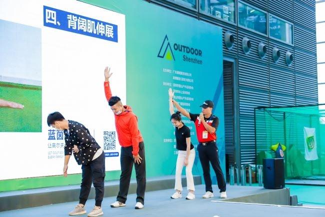 2022深圳户外运动展览会将于3月举行(www.828i.com)