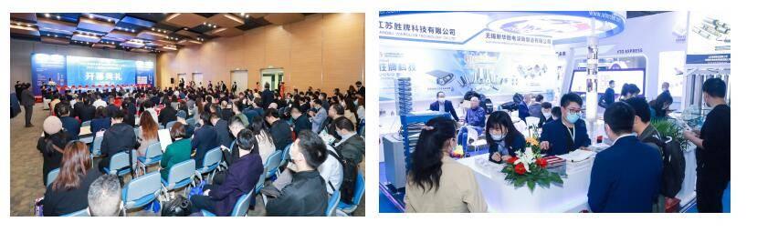 2022上海快递物流展,AGV展,砥砺前行-移师上海新国际博览中心(www.828i.com)