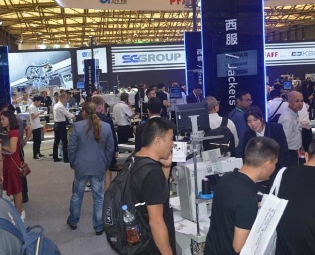 2021上海缝制设备展将于9月26日在上海举行(www.828i.com)