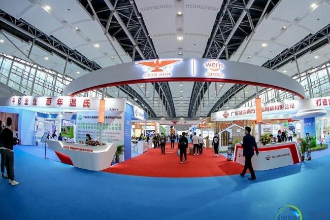 2021武汉国际畜牧业展览会(www.828i.com)