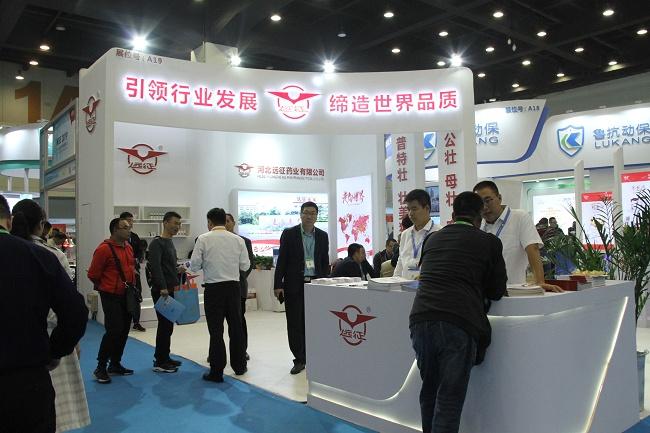 2021重庆世界猪业展览会暨李曼中国养猪大会(www.828i.com)