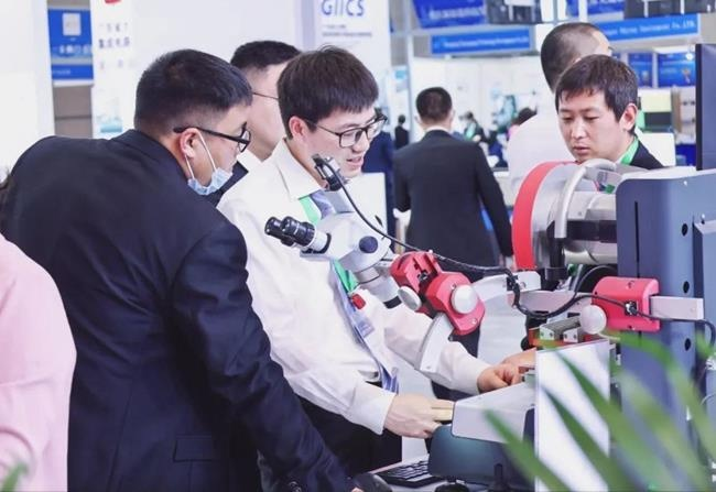 2022第四届重庆全球半导体展将于4月举行(www.828i.com)