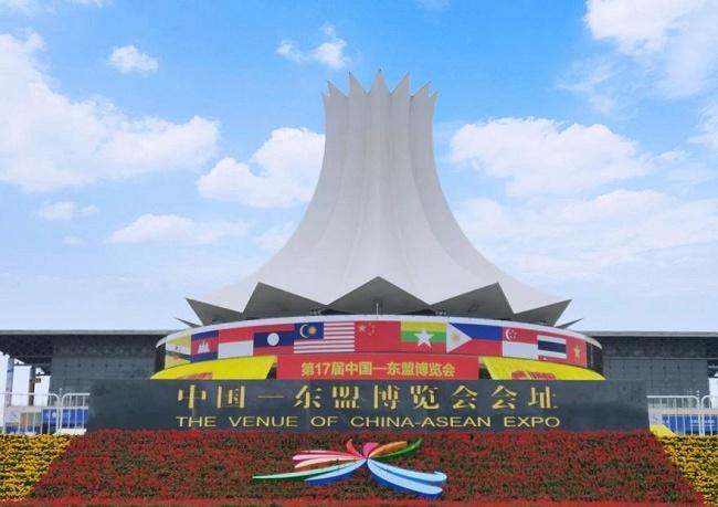 2021第18届中国东盟博览会将于9月10日举行(www.828i.com)