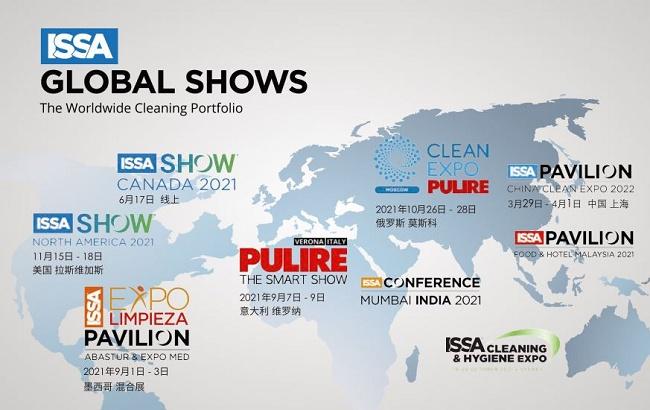 2022上海清洁用品展览会CCE将于3月29日举行(www.828i.com)