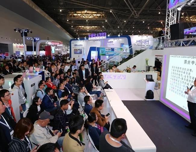 NEPCON2022第30届上海电子生产设备展览会将于4月举行(www.828i.com)