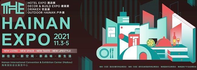 2021海南酒店及餐饮博览会将于11月就行(www.828i.com)