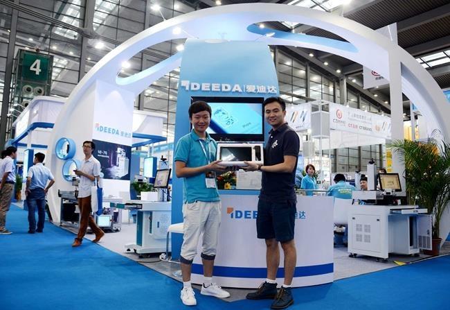 2021第五届中国系统级封装大会将于9月2日举行(www.828i.com)