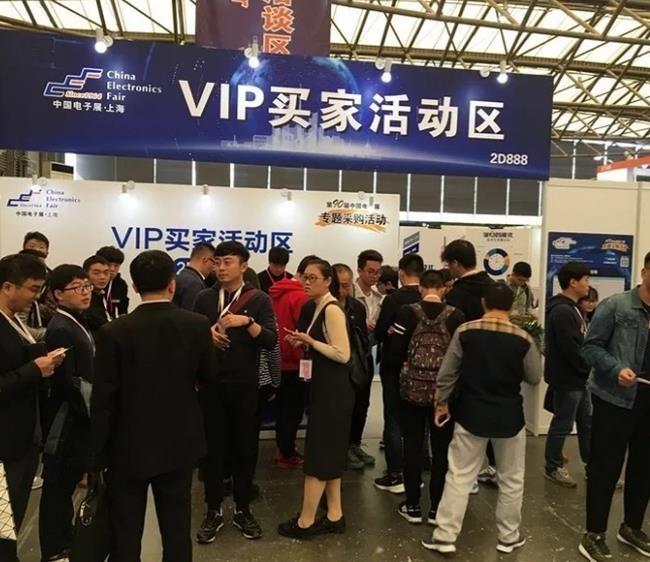 2021第98届中国上海电子展览会将于11月举行(www.828i.com)