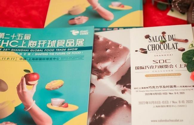 2022上海巧克力展览会SDC将于11月与环球食品展同期举行(www.828i.com)