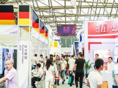 2021第九届上海供热展览会延期举行