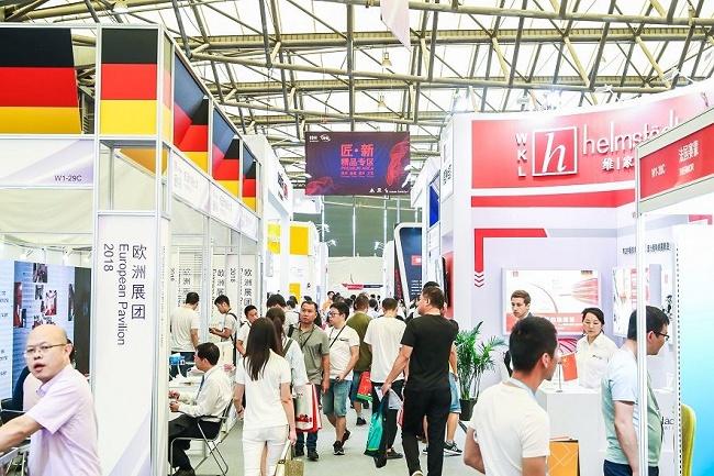 2021第九届上海供热展览会延期举行(www.828i.com)