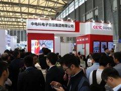 2021第98届中国上海电子展览会将于11月举行