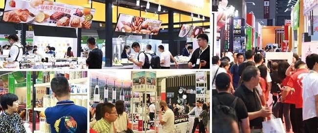 2021上海糖酒会将于10月15日如期举行(www.828i.com)