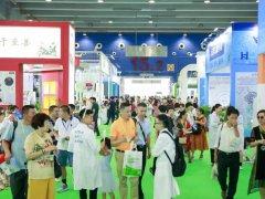 2021第12届广州大健康保健展览会将于9月10日举行